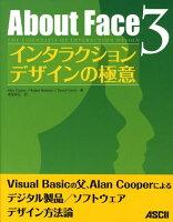 9784048672450 - UI・UXデザインの勉強に役立つ書籍・本や教材まとめ