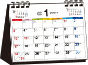 2021年 シンプル卓上カレンダー[A6ヨコ/カラー]
