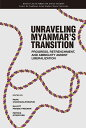 Unraveling Myanmar's Transition Progress、 Retrenchment、 and Ambiguity Amidst Liberalizatio