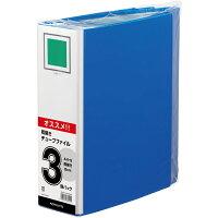 コクヨ ファイル チューブファイル 両開き A4 800枚収容 3冊 99KK2フーETB680BX3