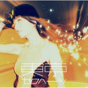【楽天ブックスならいつでも送料無料】【CDポイント3倍対象商品】TVアニメ『東京ESP』OP主題歌:...