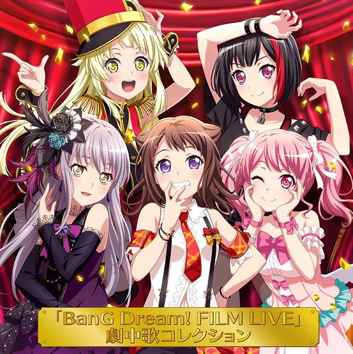 アニメソング, その他 BanG Dream! FILM LIVE ()