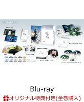 【楽天ブックス限定全巻購入特典対象】陳情令 Blu-ray BOX3【初回限定版】(A3ポスター2枚+ブロマイド2枚セット)【Blu-ray】