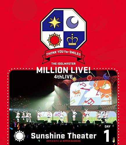 THE IDOLM@STER MILLION LIVE! 4thLIVE TH@NK YOU for SMILE!! LIVE Blu-ray Sunshine Theater DAY1【Blu-ray】画像