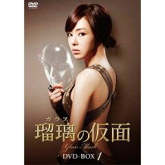 【楽天ブックスならいつでも送料無料】瑠璃<ガラス>の仮面 DVD-BOX1 [ ソウ ]