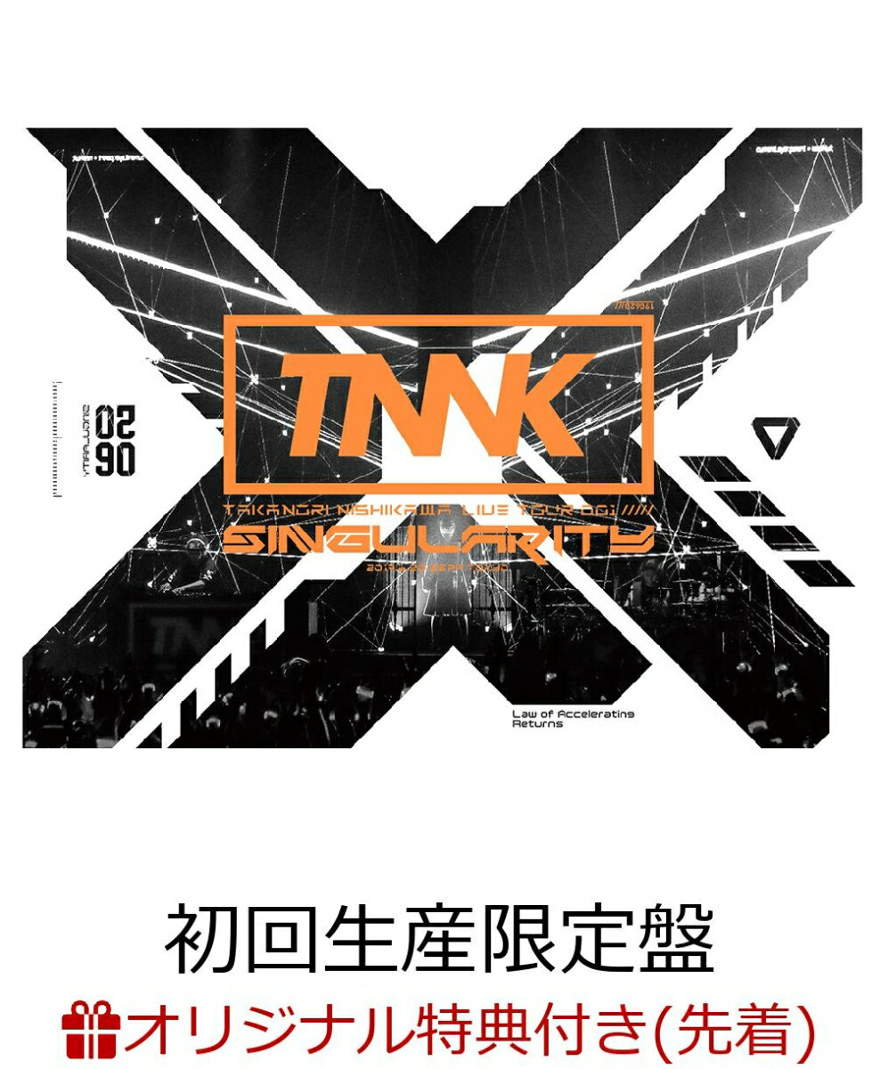 【楽天ブックス限定先着特典】Takanori Nishikawa 1st LIVE TOUR [SINGularity](初回生産限定盤)(オリジナルクリアポーチ付き)