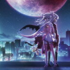 TVアニメ『Fate/kaleid liner プリズマ☆イリヤ2wei!』OP主題歌::moving soul [ 栗林みな実 ]