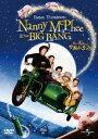 【送料無料】【ユニバーサル100th対象】ナニー・マクフィーと空飛ぶ子ブタ