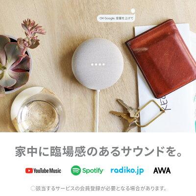 【50%OFF】Google Home Mini チョーク(グーグル ホーム ミニ チョーク) 画像2