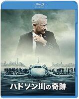 ハドソン川の奇跡 ブルーレイ&DVDセット(2枚組/デジタルコピー付)(初回仕様)【Blu-ray】