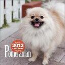 【送料無料】ポメラニアンカレンダー 2013
