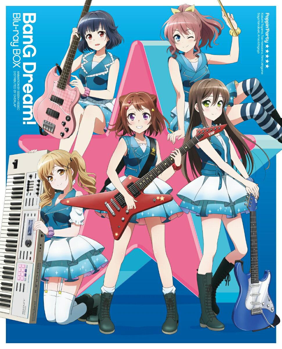 BanG Dream! Blu-ray BOX【Blu-ray】画像
