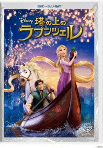 【送料無料】塔の上のラプンツェル DVD+ブルーレイセット 【Disneyzone】 [ マンディ・ムーア ]