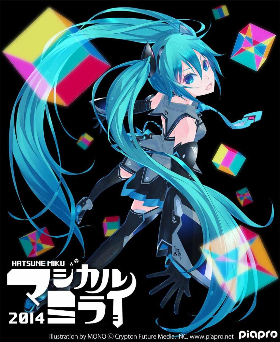 キッズアニメ, その他  2014in OSAKA Blu-ray