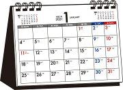 2021年 シンプル卓上カレンダー[月曜始まり/A6ヨコ]