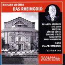 【輸入盤】 『ラインの黄金』全曲 クナッパーツブッシュ&バイロイト、ホッター、ゴール、他(1958 モノラル)(2CD) [ ワーグナー(1813-1883) ]