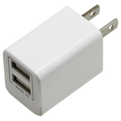 2台同時充電 2.4A AC充電器 ホワイト