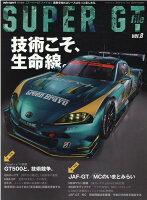 SUPER GT file(ver.8)
