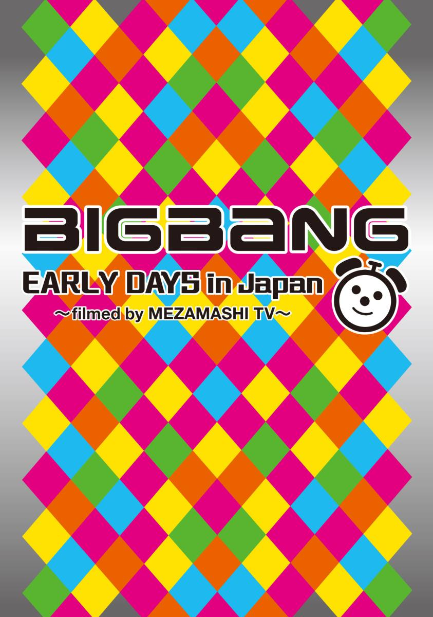 BIGBANG EARLY DAYS in Japan 〜filmed by MEZAMASHI TV〜画像