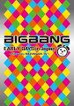 BIGBANG EARLY DAYS in Japan 〜filmed by MEZAMASHI TV〜