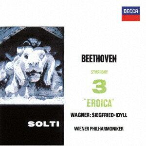 クラシック, 交響曲 :3: