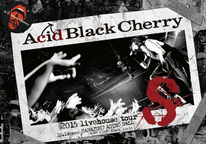 2015 livehouse tour S-エスー [ Acid Black Cherry ]