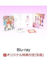 【楽天ブックス限定先着特典】「推しが武道館いってくれたら死ぬ」Blu-ray Vol.2(クリアステッカー付き)【Blu-ray】