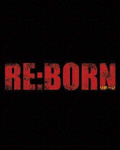 RE:BORN リボーン アルティメット・エディション【Blu-ray】