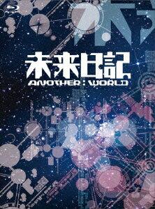 未来日記ーANOTHER:WORLD- Blu-ray BOX【Blu-ray】画像