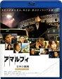 アマルフィ 女神の報酬 ビギンズ・セット【Blu-ray】 [ 織田裕二 ]