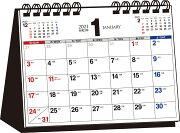 2021年 シンプル卓上カレンダー[B6ヨコ]