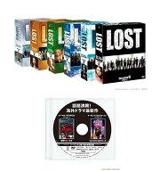 【セット組み】LOST コンパクトBOX 全巻セット (S1-6)