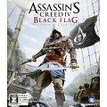 アサシンクリード 4 ブラックフラッグ XboxOne版の画像
