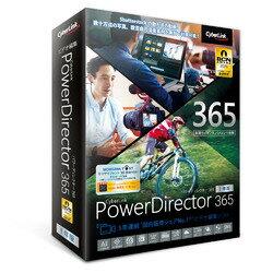 PowerDirector 365 1年版(2021年版)