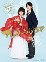 アシガールSP〜超時空ラブコメ再び〜【Blu-ray】 [ ...