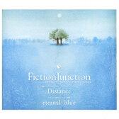 「機動戦士ガンダムSEED HDリマスター」エンディングテーマ/KONAMI「戦律のストラタス」主題歌::Distance/eternal blue [ FictionJunction ]