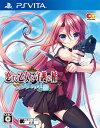 恋する乙女と守護の楯 ~薔薇の聖母~ 通常版 PS Vita版