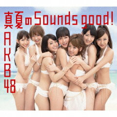 真夏のSounds good !(通常盤Type-A CD+DVD)