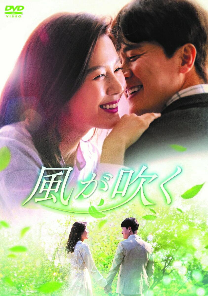 風が吹く DVD-BOX2