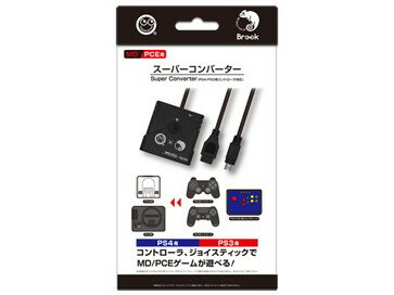 【MD/PCE用】 スーパーコンバーター(PS4/PS3用コントローラ対応)