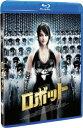 商品:ロボット 完全豪華版【Blu-ray】 [... 6237