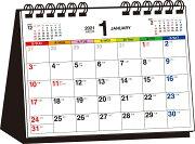 2021年 シンプル卓上カレンダー[B6ヨコ/カラー]
