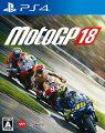 MotoGP 18 PS4版の画像
