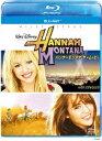ハンナ・モンタナ/ザ・ムービー【Blu-ray】 [ マイリー・サイラ...