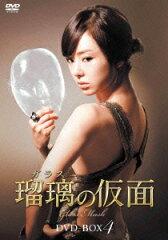 【楽天ブックスならいつでも送料無料】瑠璃<ガラス>の仮面 DVD-BOX4 [ ソウ ]