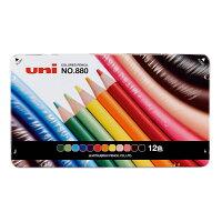 色鉛筆880 12色