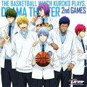 【送料無料】TVアニメ『黒子のバスケ』DRAMA THEATER 2nd GAMES「それがボクたちのバスケです」...