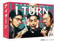 I ターン Blu-ray BOX(5枚組)【Blu-ray】