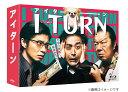 I ターン Blu-ray BOX(5枚組)【Blu-ray】 [ ムロツヨシ ]