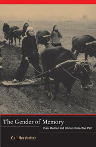 The Gender of Memory: Rural Women and China's Collective Past GENDER OF MEMORY (Asia Pacific Modern) [ Gail Hershatter ]